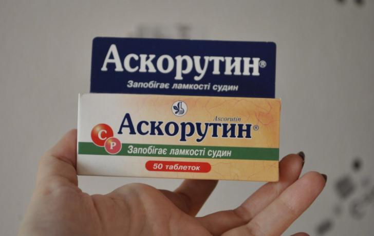 Можно Ли При Беременности Принимать Аскорутин