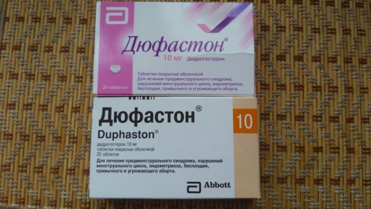 Дюфастон для вызова месячных - Гинекология