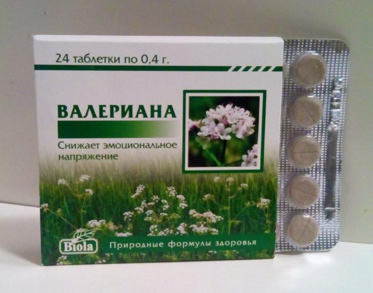 Валерьянка в таблетках при беременности