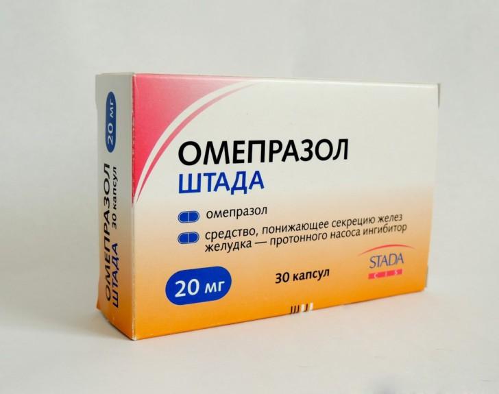 Можно ли принимать препарат Омез беременным девушкам? Можно ли омез при беременности