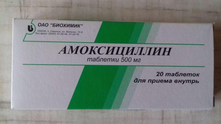 Амоксициллин при беременности безопасен или нет?
